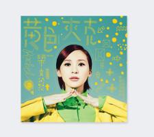 梁文音-黃色夾克_01