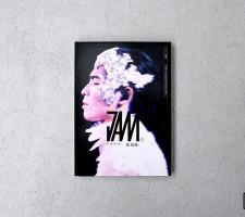 蕭敬騰同名世界巡迴演唱會-LIVE_01