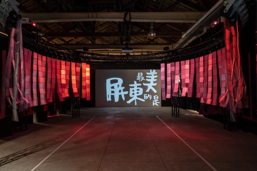 《吟土風人》展區-環形劇場「風」與孩童手寫牆「人」(屏東縣府提供 攝影師張國耀)(3)