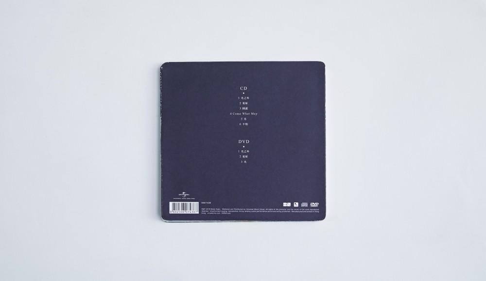 盧凱彤 0956