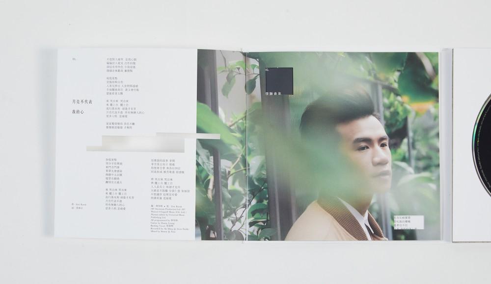 劉釖鋒 6807